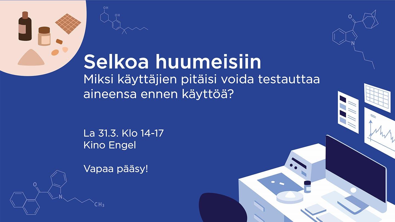 Huumausaineiden koostumuksesta ja sen selvittämisestä keskusteltiin Muunto-hankkeen edustajien kanssa Kino Engelissä.